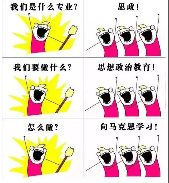 广东11选5走势图手机版 9