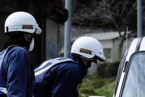 日警方确认遇害中国研修生身份 以杀人案展开调查