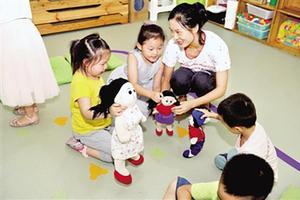 郑州一幼儿园的性教育课:玩游戏认隐私部位
