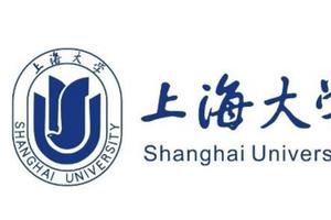 2018年上海大学硕士研究生入学考试参考书目