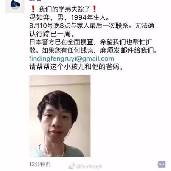 本文图均为 微信公众号:武汉晚报 图