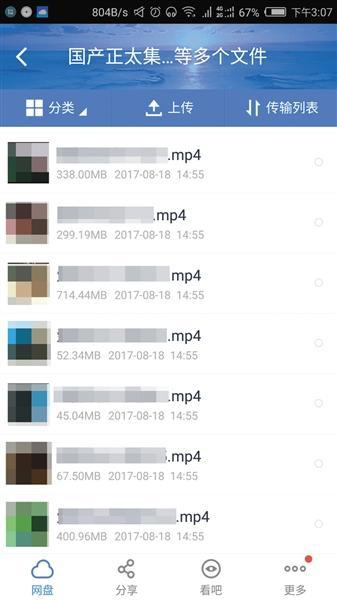 网上售价22元的正太视频,均为儿童色情内容。