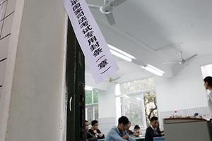 法官法等修订:法律职业人员均须统一考试