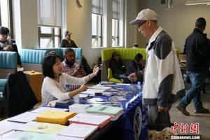 美国12月移民排期出炉 亲属移民递件排期原地踏步