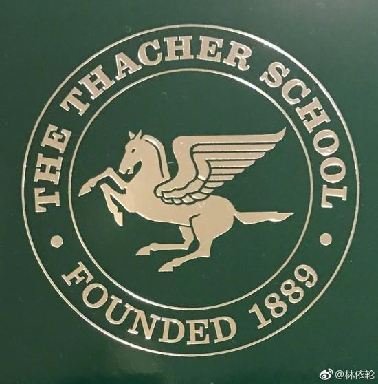 撒切尔中学