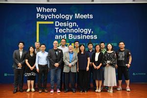 北师大心理学部用户体验BNUX高端论坛圆满举办