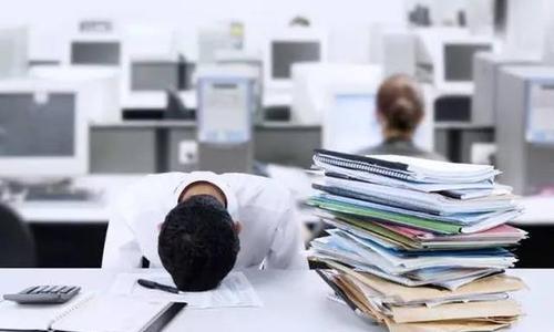 那些对公司太宽容的员工也都快死掉了