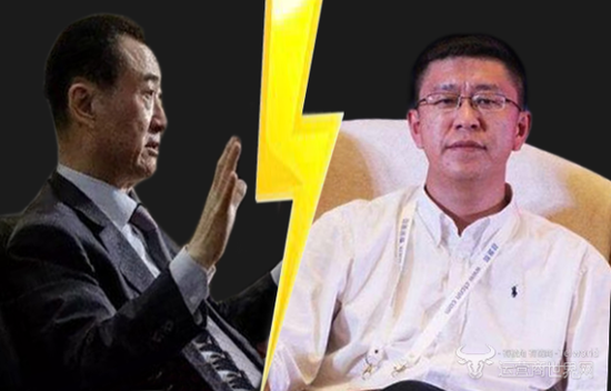 万达电商CEO被曝离职 王健林曾表示对前任不满