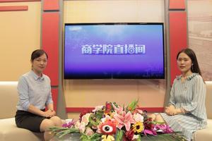 广东工业大学MBA项目的优势及办学定位是什么