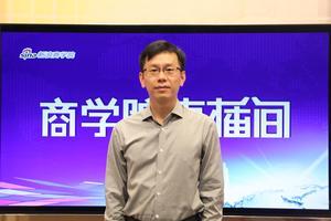 浙江大学MBA:精准定位 进入职业成长快车道