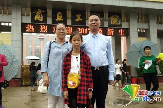 张易文与父母合影