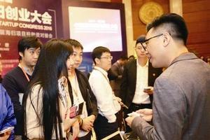 中国迎最大海归潮:回国人数有望首超新出国留学生数