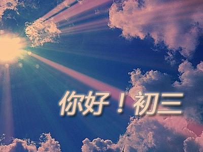新濠7158官网 3