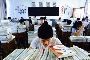 重庆:高考综合服务平台修改密码的说明