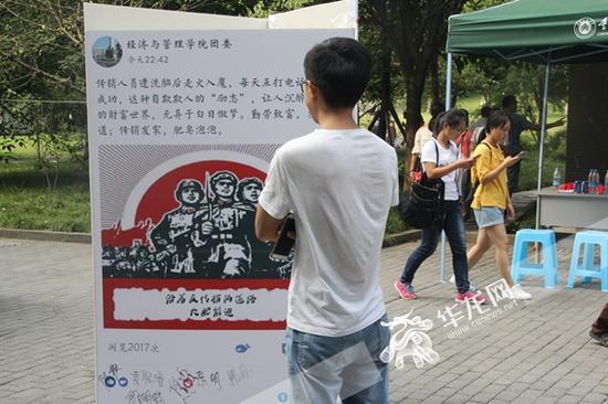 """重庆交通大学""""反传销""""活动新生学习 重庆交通大学供图 华龙网发"""