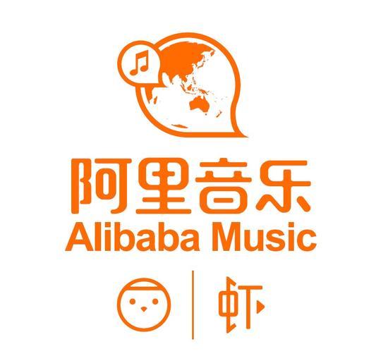 阿里音乐CEO内部信谈三大方向 将增加版权投入