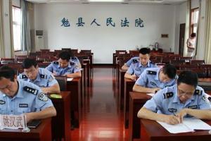 最后一次司法考试16日开考 北京地区考生近5万