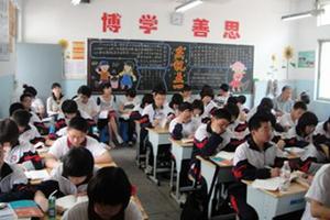 安徽:2018年高考报名将于10月启动