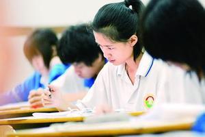 答疑:高中学考与高考选考是啥关系