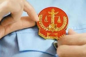 国家司法考试谢幕 中国司法大门为何这么难进?