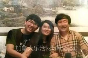 17岁中国留学生加拿大失联 父母召开记者会求助