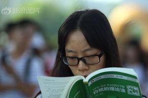 法律职业资格考试将突出考题无标准答案特征