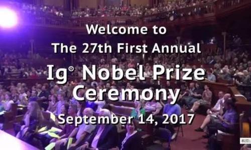 最污的搞笑诺贝尔奖:最高奖金10万亿