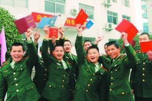军委训练管理部:解读军队高教自考五大变化
