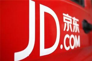 40多家品牌集体撤出京东:厂家多数未具体回应
