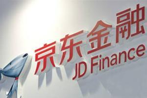 京东金融用图计算做黑名单测试:准确率超90%