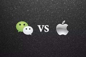 """""""苹果税""""免了 但腾讯真的是获胜的一方吗"""