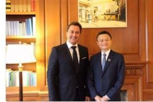 卢森堡首相发与马云合影:希望与阿里加强合作