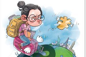 双语:海外学历是否已经失去价值