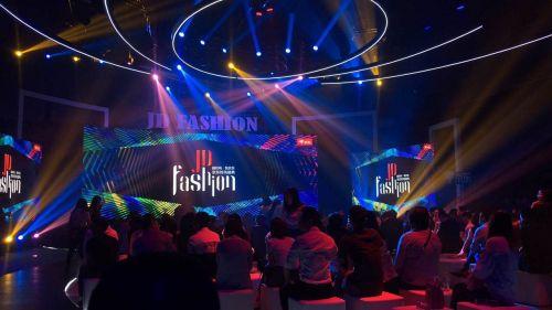 京东开启时尚市场:打通时尚产业的全价值链