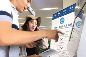 美媒:中国经济发展迅猛 留学生归国创业热情高涨
