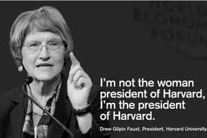 EMBA名人哈佛校长:生活广度决定人的优秀程度