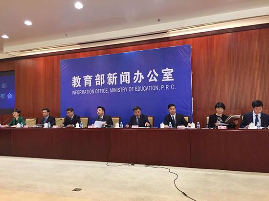 教育部新闻发布会现场。 澎湃新闻记者 吴玉蓉 图