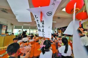 玫瑰小学中秋节庆活动上的灯谜。广州日报全媒体记者龙成通摄