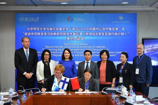 """芬兰教育部部长参访北京师范大学 参观""""中芬教育合作成果展"""""""