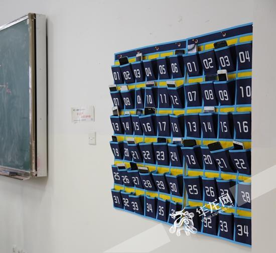 手机袋 重庆交通大学供图 华龙网发