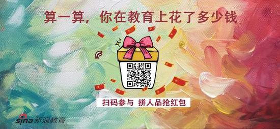 安徽2018年艺术专业简章发布 10月11日开始报名