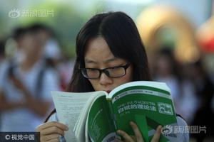 2017年国家司法考试成绩将于11月21日公布