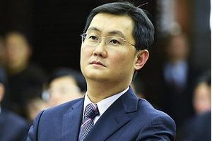 腾讯马化腾连续4天减持腾讯股票套现21亿港币