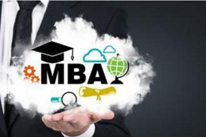 申请MBA之路枯燥又乏味:看看这七大好处