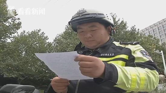 小学生给交警写感激信