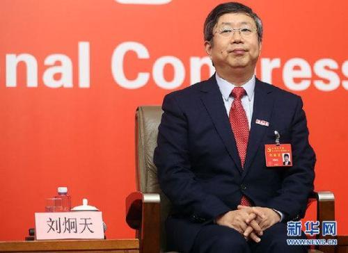 """郑州大学校长:双一流""""不是拿来做排位的"""""""