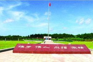 关于江西省2018年招收民航飞行学员工作的通知