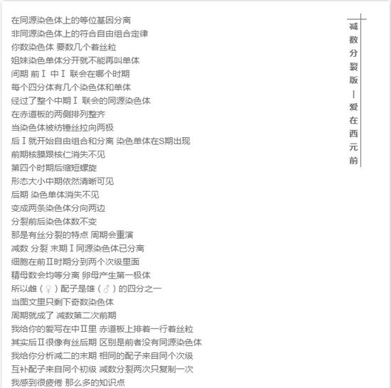 奥门美高梅手机版 6