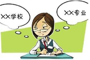 状元妈妈5个忠告:高中三年家长应怎样陪孩子?