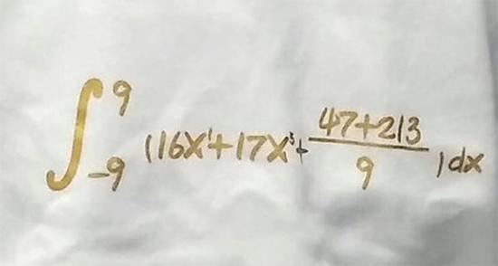 印在衣服上的数学公式